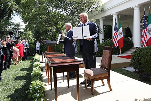 【重播】川普与墨西哥总统联合发布会