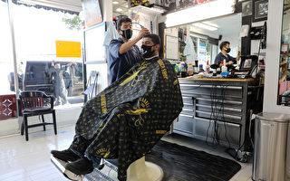 旧金山2个月后再试重启  9月起允许理发店室外营业
