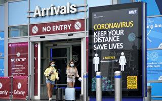 組圖:西班牙疫情復燃 入境英國需隔離兩週