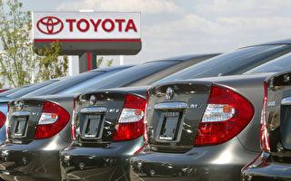 疫情重挫銷量 豐田汽車要零件商降價