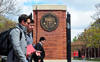宣传中共方针 美中国留学生智库未注册代理人