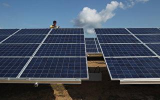 德公司进口中国太阳能产品涉欺诈 逃税数千万