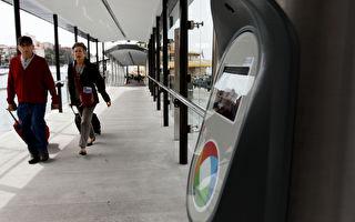 新州7月6日起非高峰期公交費減半 為期3月
