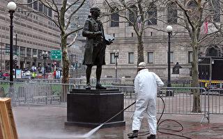 波士頓8月10日恢復街道清掃執法