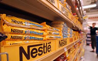 全球食品巨头进一步提价 以应对成本增加