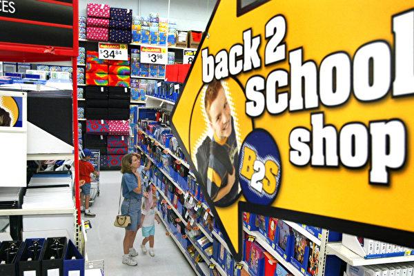 返校購物季 美16州免消費稅時間表一覽