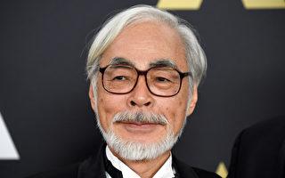 有關日本動畫大師宮崎駿的幾件軼事