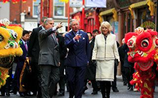 中共的兩個「老虎女」 如何成為英國座上賓
