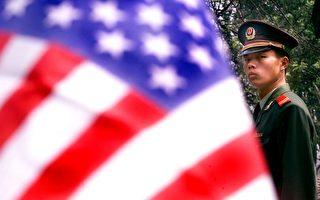 美中對抗 美國五大優勢令中共望塵莫及