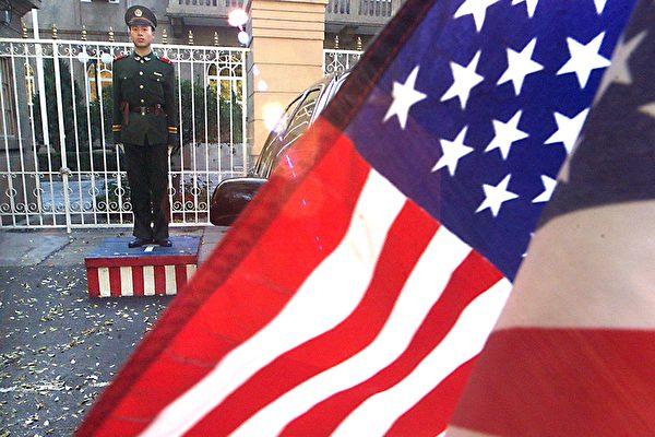 中美局勢惡化 雙方九大交鋒議題一文看懂