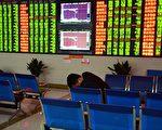 滬指跌至四個月新低 A股兩日蒸發四萬億