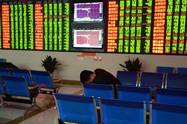 外資狂賣A股 八九兩月淨流出350億