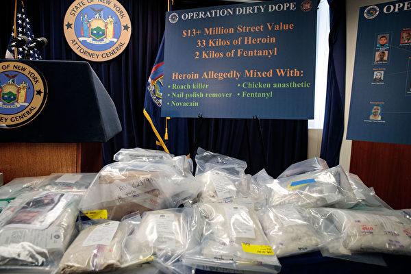 2016年9月紐約當局緝獲了33公斤海洛英和2公斤芬太尼,預估在美國街頭價值超過1,300萬美金。(Drew Angerer/Getty Images)