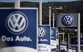 因尾氣醜聞 大眾汽車賠償美國用戶95億美元