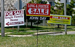 美6月成屋销售强劲 房价涨到高点