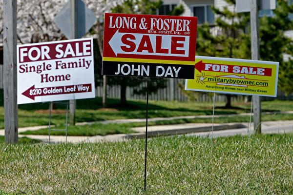 美6月成屋銷售強勁 房價漲到高點