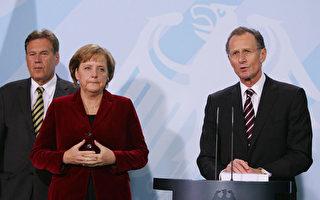 """德国""""经济五贤人""""前主席:欧洲必须反击中共"""
