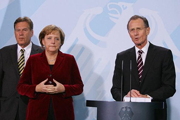 德國「經濟五賢人」前主席:歐洲必須反擊中共