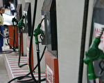 中共國家發改委發佈通知,7月10日24時起全國再次上調汽柴油價格,圖為資料圖。(Photo by China Photos/Getty Images)
