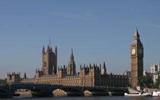 英国政治家吁中共停止迫害法轮功