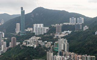 豪宅折讓千萬元售出 香港房產市場全面受挫