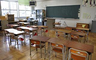 日本大规模食物中毒事件 殃及3500名师生