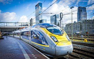 「歐洲之星」將開通阿姆斯特丹 倫敦直通車