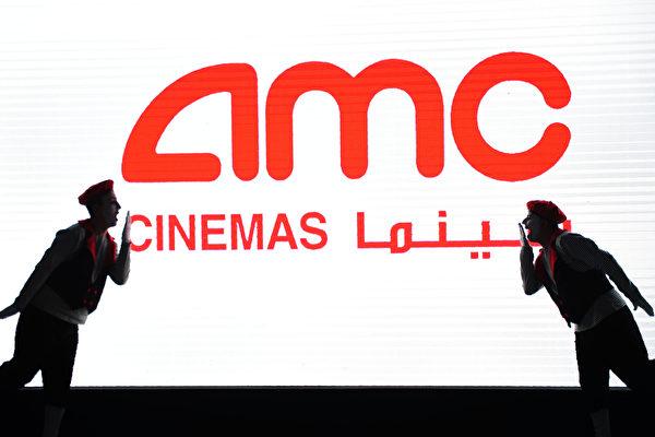 疫情冲击大片档期 AMC改8月重开