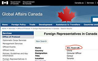中共駐加拿大領事被控瘋狂駕駛汽車被扣