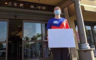 華人著臺灣國旗衣羅蘭崗撐香港 竟遭怒斥
