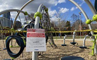 莊德利:多倫多社區遊樂場將在第三階段重開