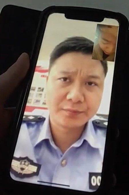 警察與Zoo視像通話截圖。(受訪者提供)