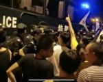 杭州垃圾廠污水接自來水 村民維權遭暴力抓捕