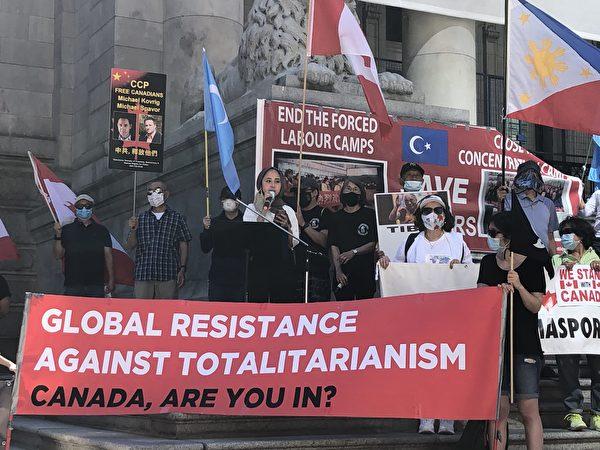 圖:溫哥華多族裔團體舉辦大集合,首次聯合譴責中共對外侵略對內迫害的極權罪行,呼籲中共立即釋放兩名被關押加拿大公民。(邱晨/大紀元)