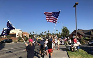 加州第三次罷免州長紐森的徵簽活動