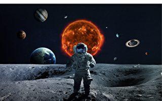 NASA更新太陽系污染防治綱要