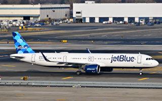 捷蓝10月告别长滩机场 转入LAX发展