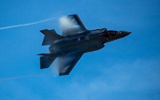 美軍飛行隊首位女飛官 帶你認識F-35戰機