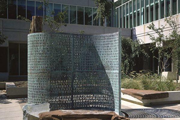 美中情局雕塑藏密碼 世上著名未解之謎
