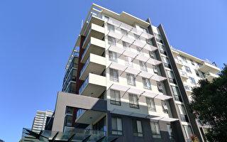 悉尼部分郊区 公寓房价跌破2015年