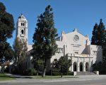 南加州學校及禮堂改名 抹去歷史痕跡引爭議