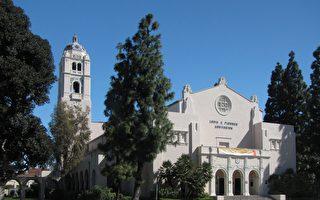 南加州学校及礼堂改名 抹去历史痕迹引争议
