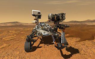 NASA毅力号火星上造氧气 地球以外首次