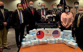 台湾向南卡捐赠9万外科口罩  支持医疗人员