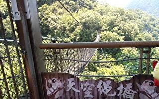 台灣古典詩:遊小烏來