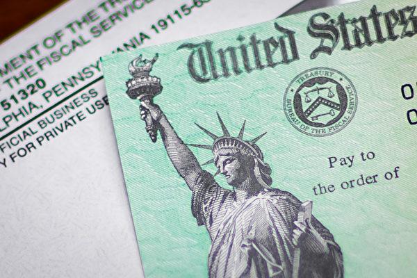 第二波紓困支票何時到來?誰能收到?