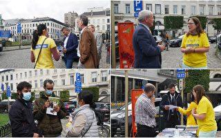 法輪功學員21年反迫害 比利時政要支持