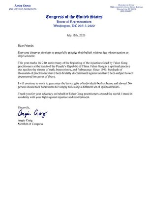 明尼蘇達州國會眾議員安吉·克雷格(Angie Craig)寫給法輪功學員的聲援信。(大紀元)