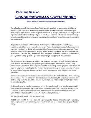 威斯康辛州國會眾議員格溫·穆爾(Gwen Moore)寫給法輪功學員的聲援信。(大紀元)