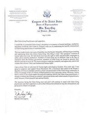密蘇里州國會眾議員威廉·拉齊·克萊(William Lacy Clay)寫給法輪功學員的聲援信。(大紀元)